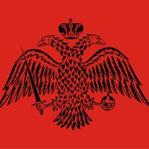 Σημαία Βυζαντινή Κόκκινη