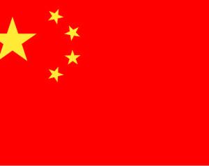 Σημαία Κίνας