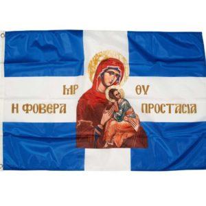 Σημαία Σταυρός Αγιογραφία Παναγία