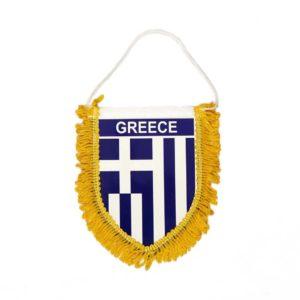 Λαβαράκια Ελληνικά/Βυζαντινά/Πόντου