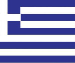 Σημαία Ελληνική (Πολυεστέρας Υψηλής Αντοχής)