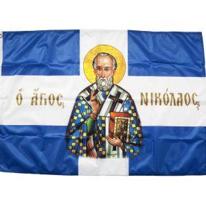 Σημαία Σταυρός Αγιογραφία Άγιος Νικόλαος